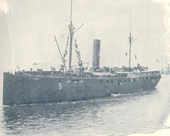 Transport Seneca